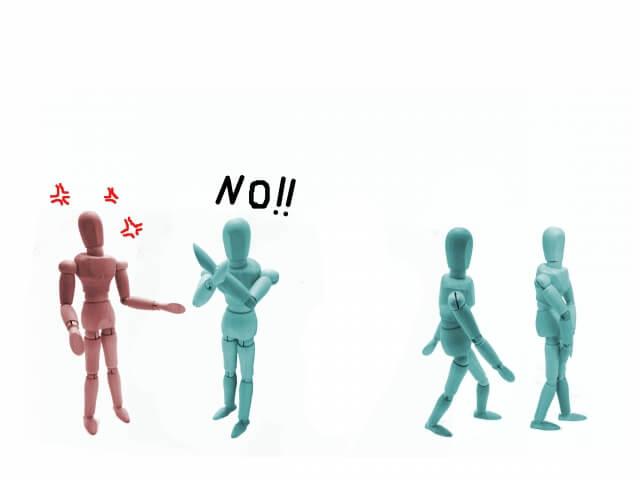 あなたばかりを否定する親の心理背景を解説